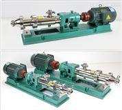 制藥衛生級單螺桿泵