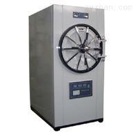 WS-150YDB卧式压力蒸汽灭菌器