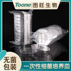 TW-90C一次性细菌培养皿