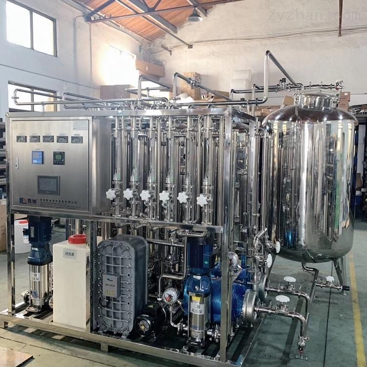 药厂制水设备