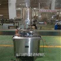 FJZ系列粉劑灌裝機