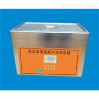 KS-1000KDE高功率超声波清洗机