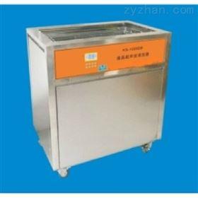 KS-1000DE单槽式液晶超声波清洗机