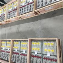 BXX51-4/32K63防爆检修电源箱