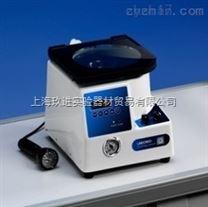美國LABCONCO CentriVap micro IR離心濃縮儀