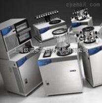 美國Labconco FreeZone冷凍干燥儀