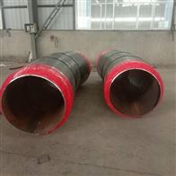 dn400标准型热力发泡聚氨酯保温管