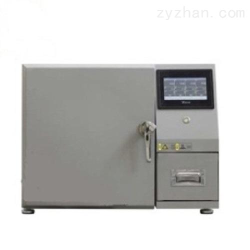 精密箱式实验电炉