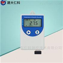 COS-04-X建大仁科 USB型温湿度记录仪COS04