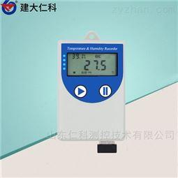 建大仁科 USB型温湿度记录仪COS04