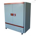 BSC-800恒温恒湿培养箱