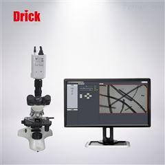 DRK002D纤维细度分析仪 纤维直径测量试验仪