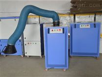 單臂焊煙凈化器