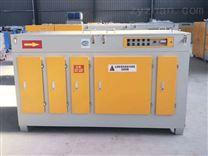 光氧催化凈化設備