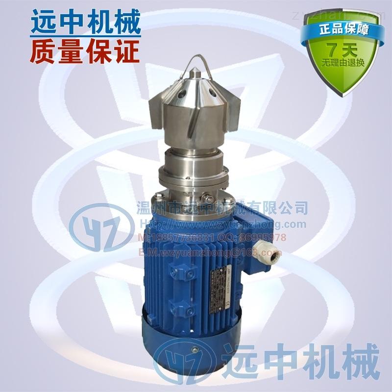 磁力配液罐 磁力反应釜 磁力搅拌罐拌罐电机