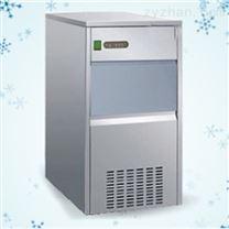全自動雪花制冰機