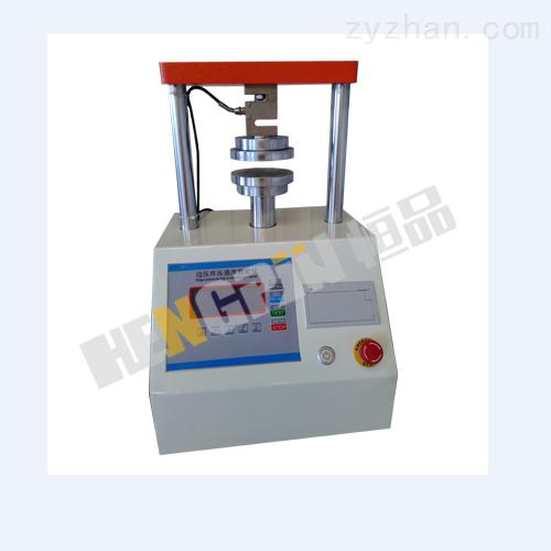纸板压缩电子压缩试验仪批发价格