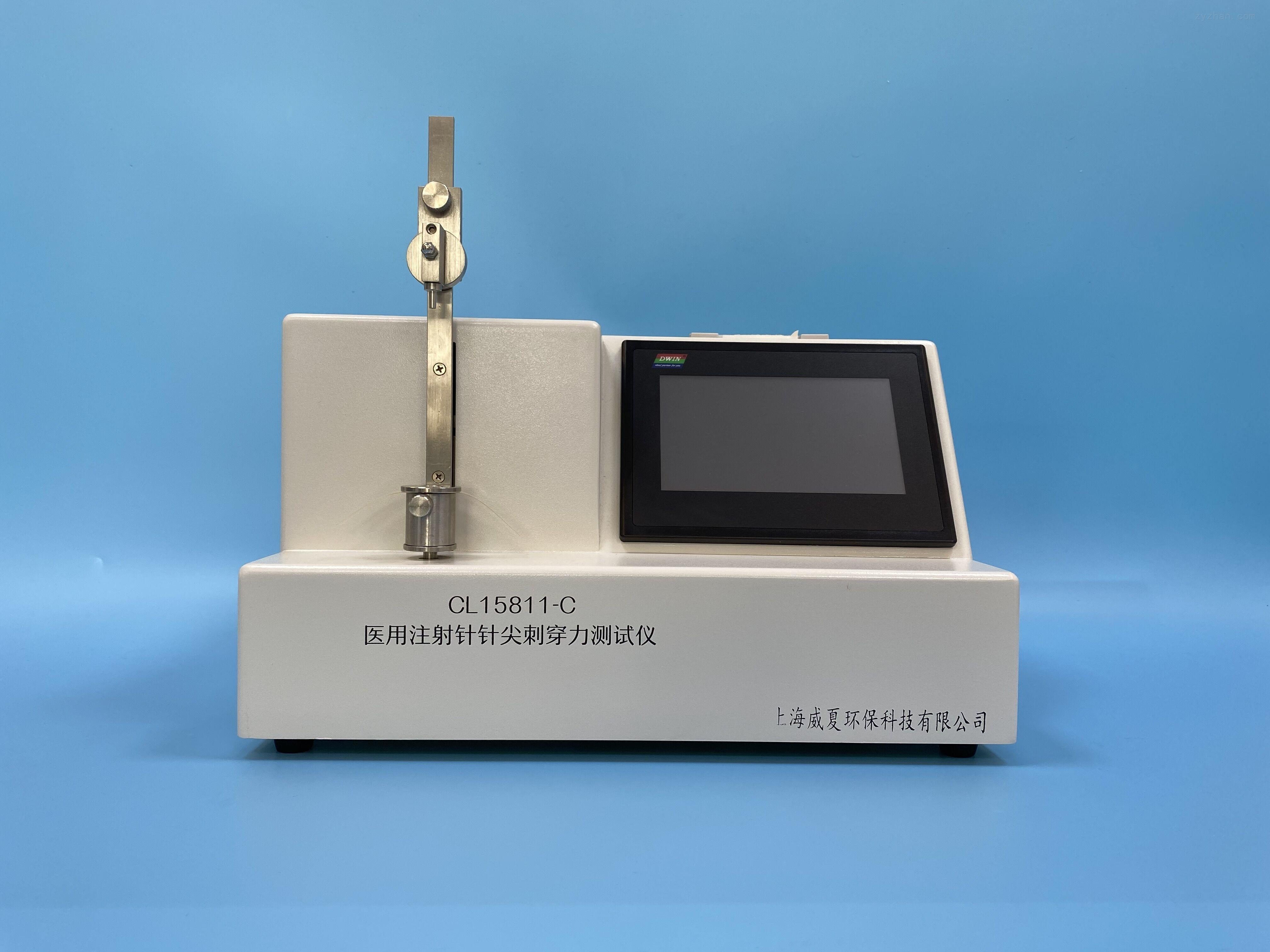 CL15811-C医用注射针针尖刺穿力测试仪