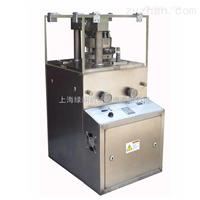 ZP-9型多冲旋转式压片机