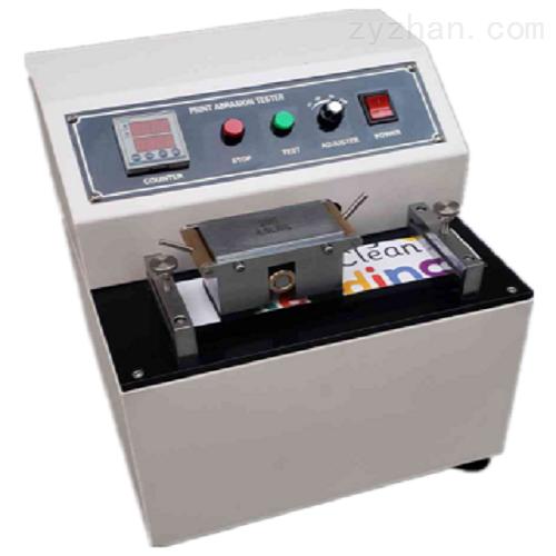 油墨印刷脱色测试仪器