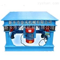 鑄造專用振動平臺