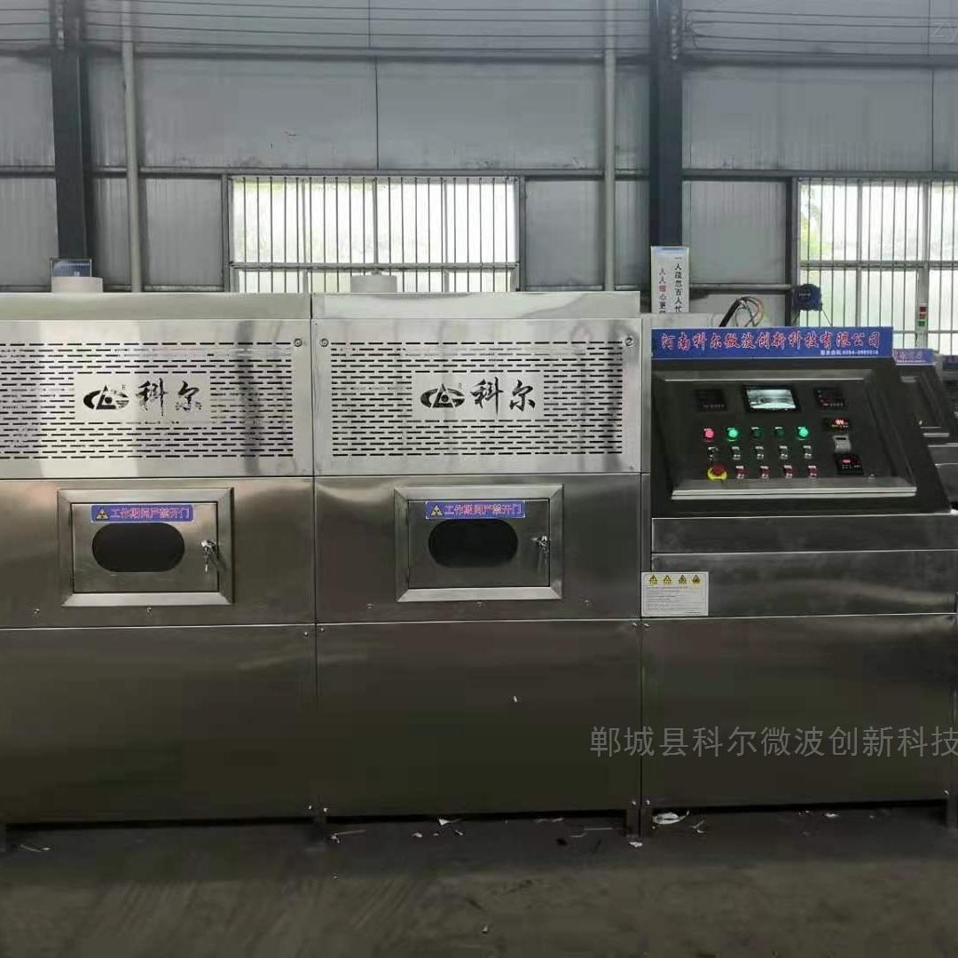 科尔新品20KW-米皮杀菌隧道式设备