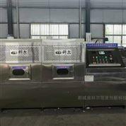 科爾新品20KW-米皮殺菌隧道式設備