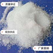 甜菜碱盐酸盐  添加剂