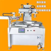 臨沂市塑料薄膜絲印機反光膜片印刷機