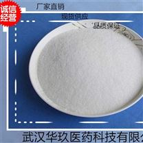 O-甲基异脲硫酸盐 添加剂