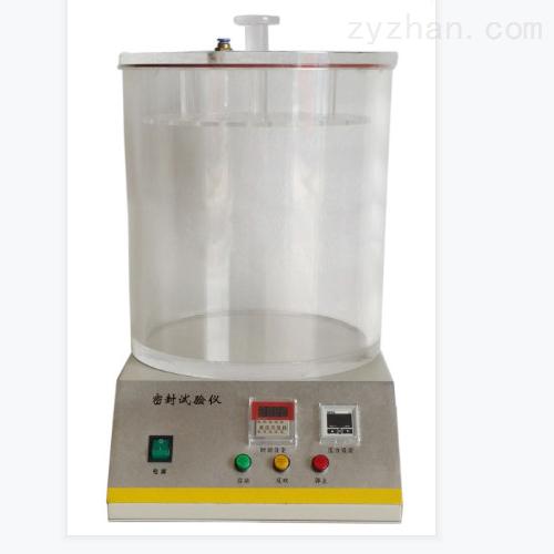 月饼密封性检测仪/包装袋泄露测试仪