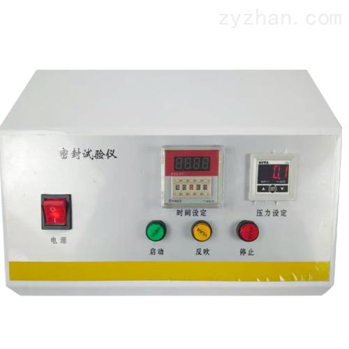 注射器器身密合性负压测试仪GB15810
