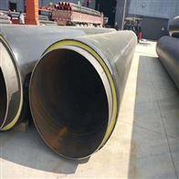 集中供热聚氨酯蒸汽地埋保温管