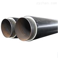 管径325聚乙烯地埋暖气保温管