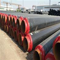 管径630聚乙烯热水发泡直埋保温管
