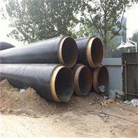 铁岭市聚氨酯输水防腐供暖保温管