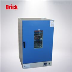 DRK616立式鼓风干燥箱 多型号规格可选