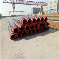 管径159聚乙烯直埋式输水保温管