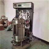 全自動進口100L發酵罐設備