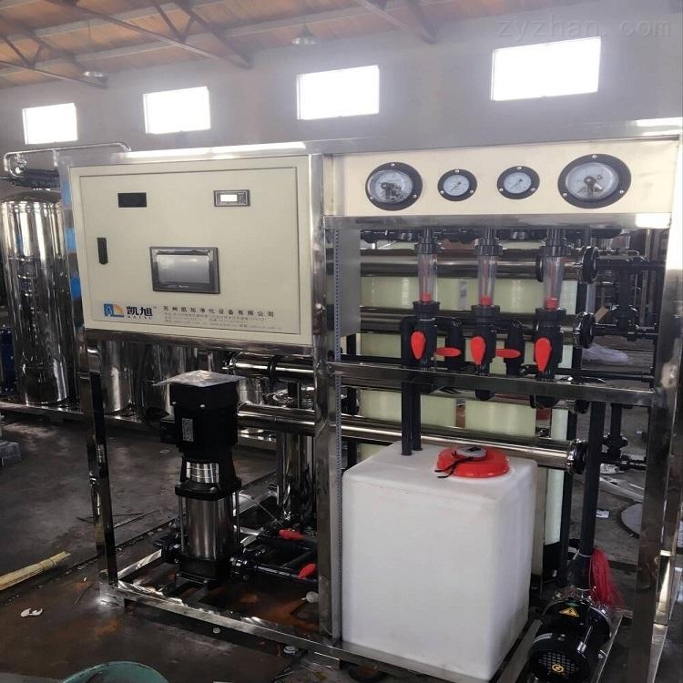 全自动纯水处理设备