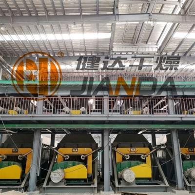KJG空心桨叶氢氧化钠干燥机