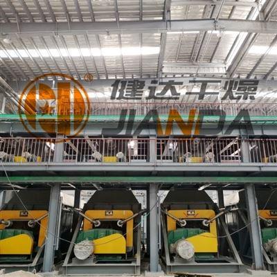 KJG空心桨叶聚碳酸酯树脂干燥机