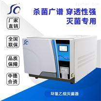 脉动真空压力高温蒸汽灭菌器BD测试包