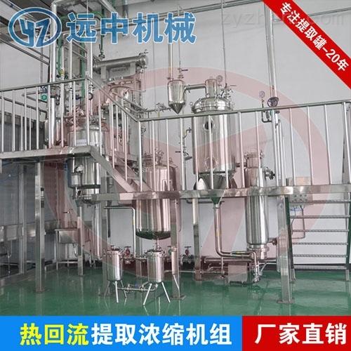 蒸汽发生器 实验室用多功能提取浓缩设备