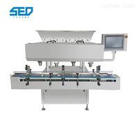 SED-48S全自动48通道电子数粒机