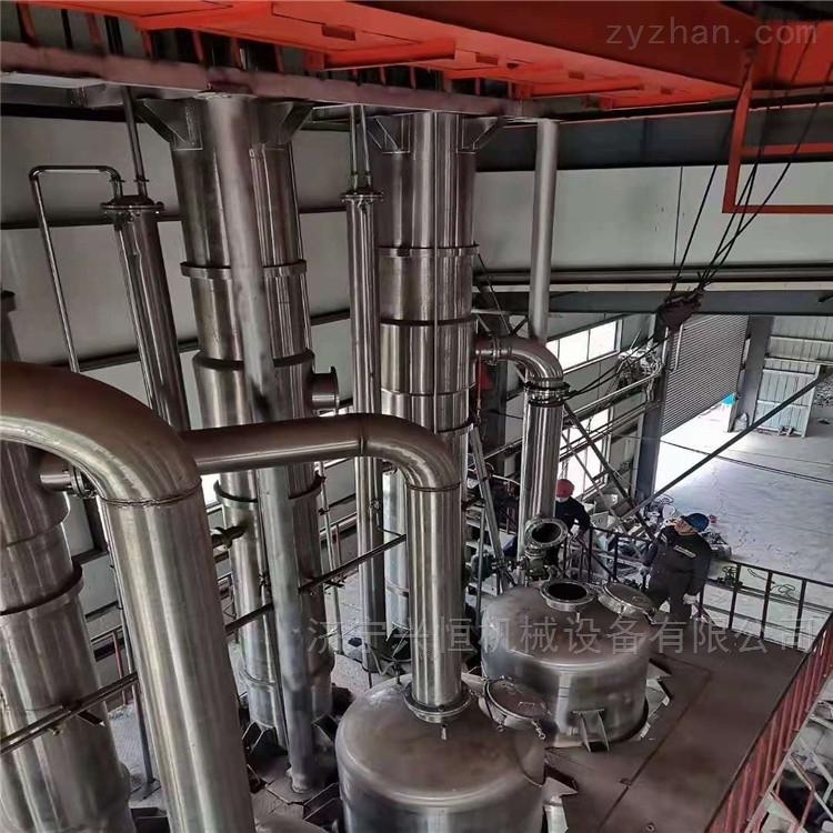 供应一套二手6吨三效四体降膜蒸发器