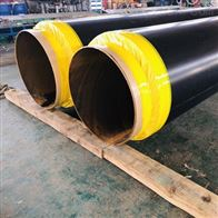 DN250塑套钢预制供暖保温管