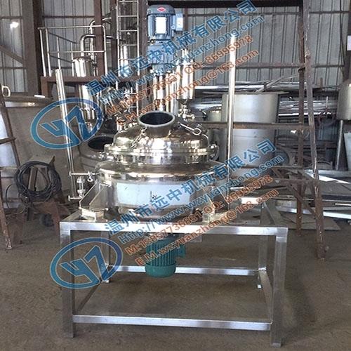 供应磁力搅拌罐 磁力配料罐 压力反应釜