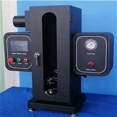 GB/T8627-2007烟密度测试仪