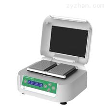 Bioland CTM-96-2微孔板恒温振荡器
